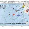 2017年10月12日 05時28分 薩摩半島西方沖でM3.1の地震