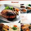 KDDI(9433)の株主優待は選べる商品カタログギフト!早速お肉を注文しました!