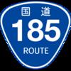 No.148 国道185号