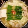 福岡滞在のシメにガッツリもつ鍋! 福岡空港についにもつ鍋専門店オープン。