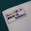 【倉庫整理・宛名書きに超便利】エーワン ラベルシール(ラベル屋さん)