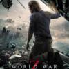 映画『ワールド・ウォー Z』感想 ブラッド・ピットが挑むゾンビ映画、ついつい見入ってしまいます ※ネタバレあり