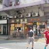 おしぼりがちゃんと出てくるローカル店 激うま・ロブスターイタリア麺