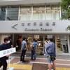 新宿に北村写真機店がオープン。早速、初日に行ってみた。豊富な中古カメラ・レンズの在庫に驚き