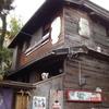 福山市鞆町「おてび」