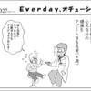 (1コマ00267話)Everday、オチューシャ