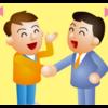 【人間関係の緩和】困った時、喧嘩、争いがあった時、心を元に戻す言葉と方法とは?