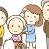 【介護保険】家族がトイレに行くことが大変になった時、その時あなたは・・・