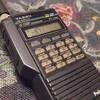 骨董品アマチュア無線機FT-728修理する?しない?