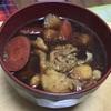 赤味噌豚汁を作った