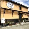 二本松の蔵カフェ「千の花」