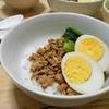 簡単!!豚小間切れ肉で節約 ルーロー飯の作り方/レシピ