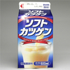 【その102】沖縄独特の食べ物(宮古島土産話)