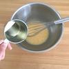 キッチン道具の選び方&調味料にはこだわっています(「毎日が発見ネット」掲載)