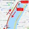 東大島荒川河川敷マラソン