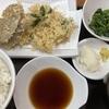 天丼てんや「カスタマイズ天ぷら定食」~まるごと四国