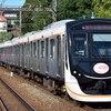 【鉄道ニュース】東急田園都市線・大井町線で6月6日にダイヤ改正を実施