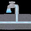 自宅裏に水道を増設したい!給湯器(エコジョーズ)から水道を分岐した話。自分で?!業者に?!