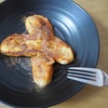 シナモンシュガーで一味違うフレンチトースト