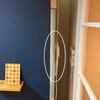 【デッドスペースを活用】裏技の収納方法を発見しました。