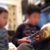【子育て】小1男子、ボードゲーム〈カタン〉にハマる