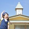 幼稚園の制服サイズ問題