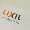 【キッチン】全ての始まりはLIXILのショールームからでした