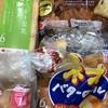 手軽で美味しいパンで朝からテンションあげよう!朝食におすすめのスーパーで買えるパン5選