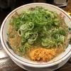 希望軒@新宿三丁目の旨辛‼︎ごま味噌ラーメン