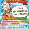【ぷよクエ】夏やさい収集祭り!超激辛攻略!