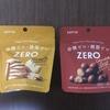 砂糖・糖類ゼロのビスケット&ビスケットチョコレート!