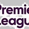 イングランドプレミアリーグ Jsports、スカパー視聴 来年の契約は期待できない現状
