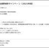 日本で暮らす外国の人々(5)―外国人留学生―