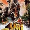 マーシャル博士の恐竜ランド ( Land of the Lost )