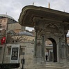 トルコ*2018*イスタンブール〜carpet museum ・トプカプ宮殿・Pierre Loti〜
