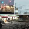圧雪&路面凍結の中の透析(1/26の透析)