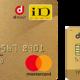 ドコモユーザーなのにdカード GOLDを持たないのはバカだった