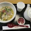 台湾旅行1日目*ガーラホテルと天香回味の薬膳鍋