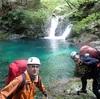 〈個人山行〉大峰の沢 川迫川水系 神童子谷