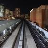 今年最後の(小さな)旅は、都内の新ホテル「JALシティ東京豊洲」に宿泊