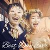 結婚式レポ始めます!