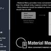 【Unity】Inspector におけるマテリアルの編集メニューを追加する「Material Menu」紹介(無料)