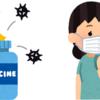 国のせいで金沢市の高齢者ワクチン接種は大混乱