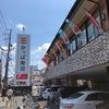 かっぱ寿司 宇治小倉店 くら寿司と麺対決&この時代に生まれたことに感謝(^.^)/