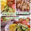 乾燥パスタと重曹で中華麺を作る