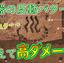 【Apex Legends】覚えておくと有利!武器の反動パターンを覚えてダメージを上げよう