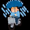 雨の日の自転車通勤対策は?