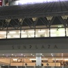 Blessèdツアー、中野公演のあれこれ😘
