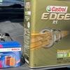 レガシィのオイル交換、はじめから丁寧に/カストロール Edge RS 10w-50【BP5 メンテ】