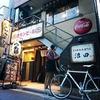 038 新宿三丁目・沼田 【shinjuku3chome・numata】